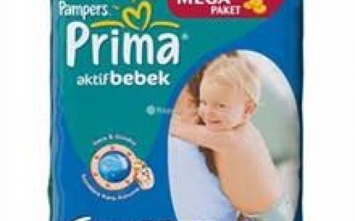 Turkish Diapers