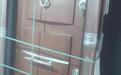 turkey special door