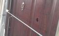 germany door